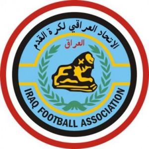 الاتحاد-العراقي-لكرة-القدم