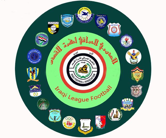 الدوري-العراقي12