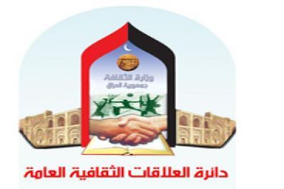 Culture_4446_575_3ela8at_496396991