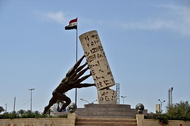 الثقافة في العراق