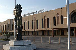 300px-ALBASRAH_AIRPORT