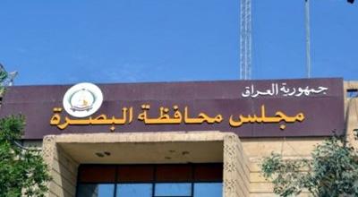 مجلس-محافظة-البصرة