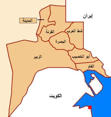 359px-Basra