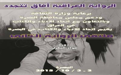 Culture-1_791676884