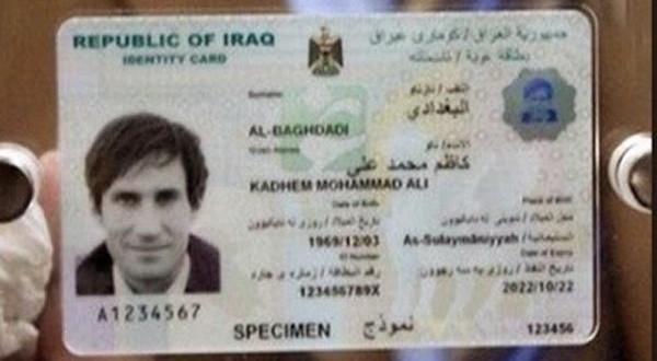 id-iraq-nat