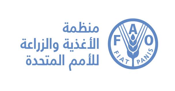 شعار منظمة الأغذية و الزراعة للأمم المتحدة