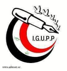 شعار الشعراء