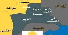 عاجل .. عاجل تشهد منطقة الكرمة في البصرة حرب عشائرية