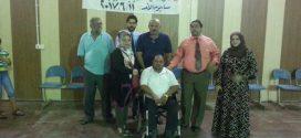 اللجنة البارالمبية في البصرة تحتفل بالأبطال الألعاب المعاقين