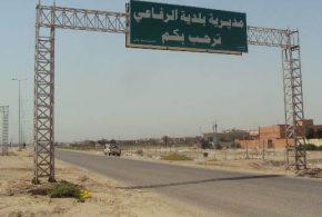 هزة أرضية ضربت شمال مدينة الناصرية