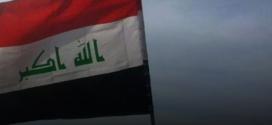الإعلام الحربي: رفع العلم العراقي فوق ناحية قره تبة بتوجيه من العبادي