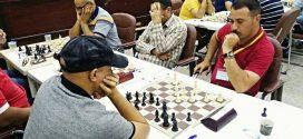 بطولة محافظة البصرة المفتوحة بالشطرنج الكلاسيكي لعام 2017