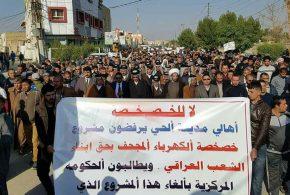 مظاهرات شعبية في قضاء الحي رفضا لمشروع خصخصة الكهرباء