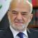 الجعفري: العراق تحفظ على قرارات الجامعة العربية بشأن القدس