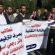 تدريسيو البصرة يتظاهرون للمطالبة بتفعيل قانون حماية المعلمين