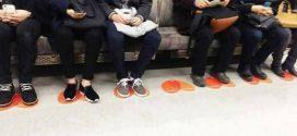 كوريا الجنوبية تستخدم طريقة تجبر الناس الجلوس بشكل مهذب في المترو