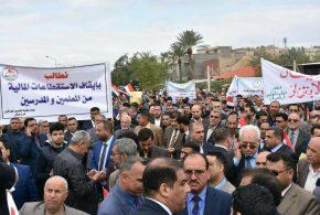 فروع نقابات المعلمين في محافظات العراق يطالبون بإطلاق صرف الترفيعات والعلاوات الخاصة بهم