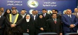 نواب البصرة يطالبون مجلس انواب لحل ازمة المياه في المحافظة