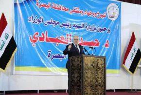 رئيس الوزراء الدكتور حيدر العبادي يصل إلى محافظة البصرة