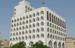 الخارجية: نأمل من المجتمع الدولي التصويت لرفع الحظر عن الملاعب العراقية