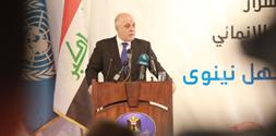 العبادي من نينوى: يجب ان ننبذ الطائفية والعنصرية اللتين تمثلان خطراً على العراق
