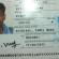 ضبط مسافر هندي بمطار البصرة دخل العراق بالتزوير
