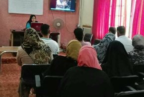 دورة تدريبية في جامعة البصرة للمرشدين التربويين