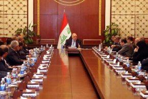 رئاسة مجلس الوزراء يعلن عن التعديل الثالث القانون المحافظات