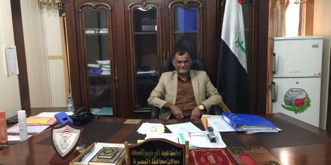 محافظ البصرة يوجه بايقاف كافة الاستثمارات التي قامت بها وزارة الشباب والرياضة في المحافظة