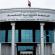 المحكمة الاتحادية تصدر بيانا بخصوص الطعن بالاجراءات الحاصلة أثناء الانتخابات