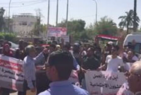البصرة .. العشرات من العاطلين عن العمل يتظاهرون للمطالبة بتوفير فرص عمل