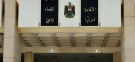 المحكمة الاتحادية تؤكد دستورية نقل دوائر واختصاصات بعض الوزارات إلى المحافظات