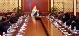 مجلس الوزراء يعقد جلسته الاعتيادية برئاسة رئيس مجلس الوزراء الدكتور حيدر العبادي