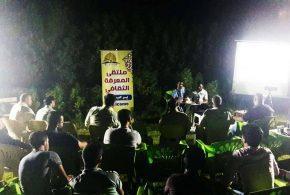 ملتقى المعرفة يستضيف الكاتب والمؤرخ صباح الحمداني للحديث عن تأريخ سوق الشيوخ