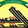 الغاء عدد من قيادات عمليات الحشد في نينوى وتشكيل مقر موحد للحشد الشعبي