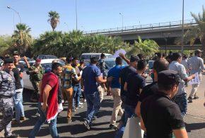 تظاهرات لمتطوعي قوى الأمن الداخلي للمطالبه بصرف تخصيصات مالية لهم
