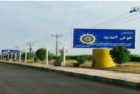 السفير العراقي اتفاق على زيادة حاسبات المنطقة الحرة في إيران