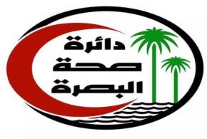 95 حالة تسمم في مستشفى الصدر التعليمي بالبصرة بسبب تلوث المياه