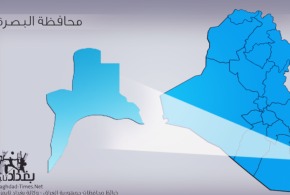 استهداف مقدم بمديرية جوازات البصرة بعبوة لاصقة أسفل عجلته