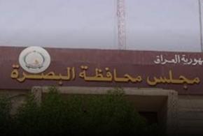مجلس البصرة يشكل لجنة لتقييم عمل مدراء دوائر الدولة في المحافظة