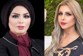 الصحة تصدر توضيحات جديدة بشأن وفاة رفيف الياسري ورشا الحسن