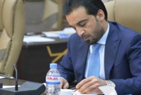 """الحلبوسي يقر بتفشي الفساد في العراق ويهدد بمحاسبة """"أصحاب الافتراءات"""""""