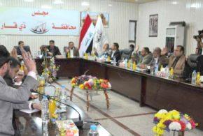 مجلس محافظة ذي قار يقرر تعطيل الدوام الرسمي في المحافظة بدءاً من الأحد المقبل