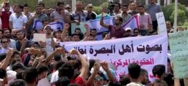تظاهرة لخريجي معاهد النفط في ثلاث محافظات للمطالبة بالتعيين في غاز الجنوب