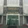 المركزي العراقي يدعو شركات التوسط ببيع وشراء العملات لتكوين مؤسسـة صيرفية واحدة