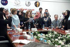 منتدى الاعلاميات العراقيات في بغداد عقد مؤتمراً بحثياً حول حقوق المرأة