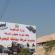 شرطة البصرة تعتقل اخطر مروجي المخدرات وتحرر مخطوفا محتجزا عندهم