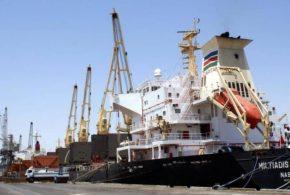 الموانئ العراقية تبحث مع وزارة التجارة إمكانية استثمار رصيف في ميناء ام التجاري