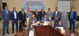 التجارة توقع أتفاقاً مع شركة مدربون بلا حدود العراقية للتدريب المجاني في مجال أساليب وتدوير المهارات والقدرات بمفاهيم النظم الحديثة
