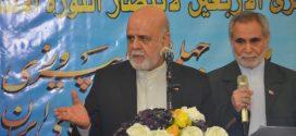 السفير الايراني : مخطط التأثير على العلاقات بين طهران وبغداد باء بالفشل